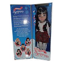 Кукла,  Принцесса Эрудиция, интерактивная., фото 1