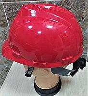 Каска ROBAMAG из РЕ материала, тип V  в ассортименте., фото 1