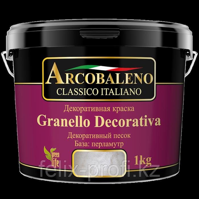 Декоративная краска Аркобалено Granello Decorativa 1кг, металлик серебро