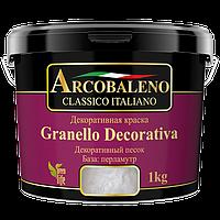 Декоративная краска Аркобалено Granello Decorativa 1кг, перламутр