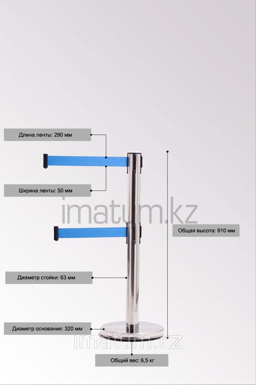 Серебристая стойка с двойной вытяжной лентой синего цвета