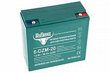 Тяговый гелевый аккумулятор RuTrike 6-DZM (6-DZM-20 (12V20A/H C2))