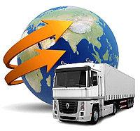 Перевозки груза Россия-Казахстан автотранспортом от 200 кг.