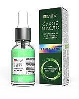 Сухое укрепляющее масло для ногтей с шиммером «Fruit care» Milv, 15мл