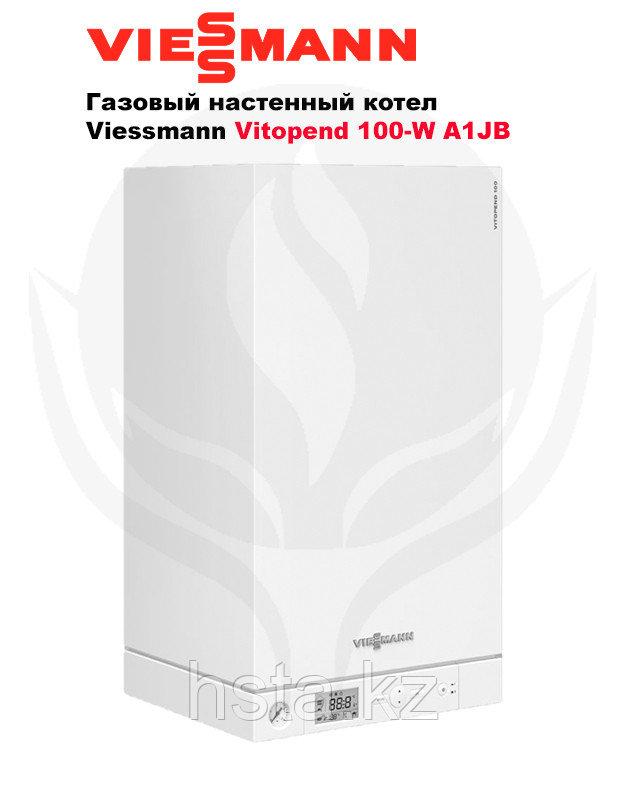 Газовый настенный котел Viessmann Vitopend 100-W A1JB K-rlu 12 кВТ