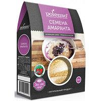 Семена амаранта Polezzno, 500 гр