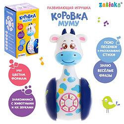 "Zabiaka Развивающая игрушка неваляшка ""Коровка Муму"""