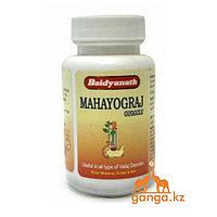 Махайогарадж Гуггул (Mahayograj Guggul Baidyanath), 40 таб