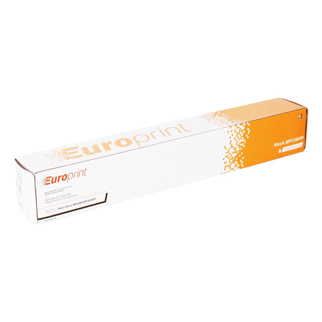 Лазерный картридж Europrint MPC2503H для Aficio MPC2003SP/2503SP (Yellow, 9500 стр)