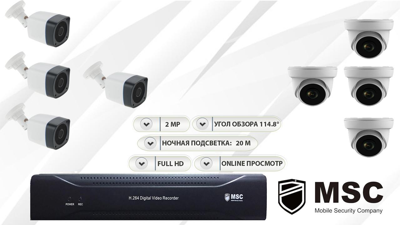 Комплект цифрового IP видеонаблюдения на 8 камеры с NVR регистратором