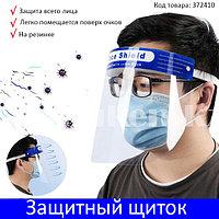 Щиток защитный лицевой прозрачный козырек медицинский экран на резинке Face Shield