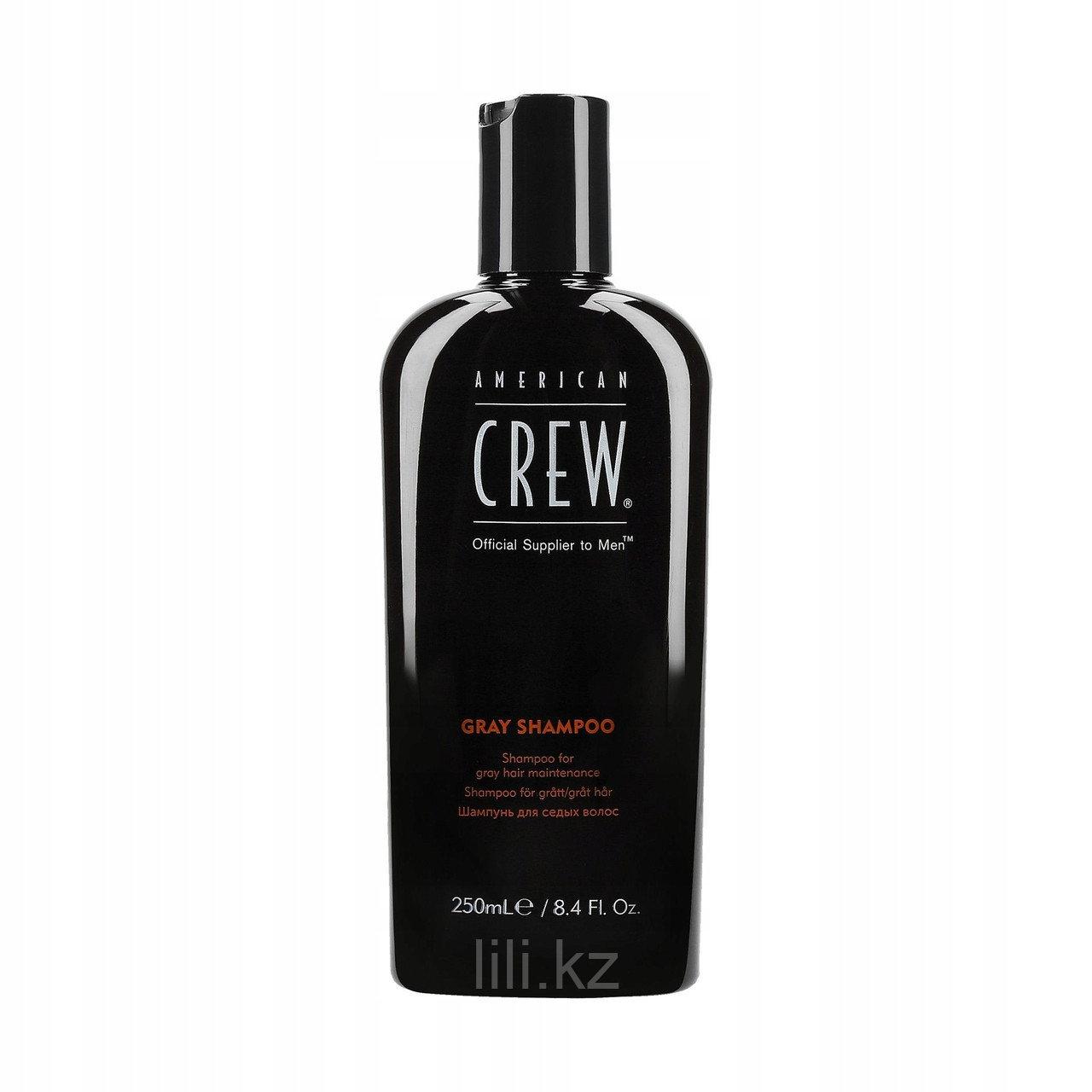 Шампунь для ухода за седыми и седеющими волосами American Crew Gray Shampoo 250 мл.