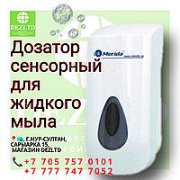 Дозатор сенсорный для жидкого мыла