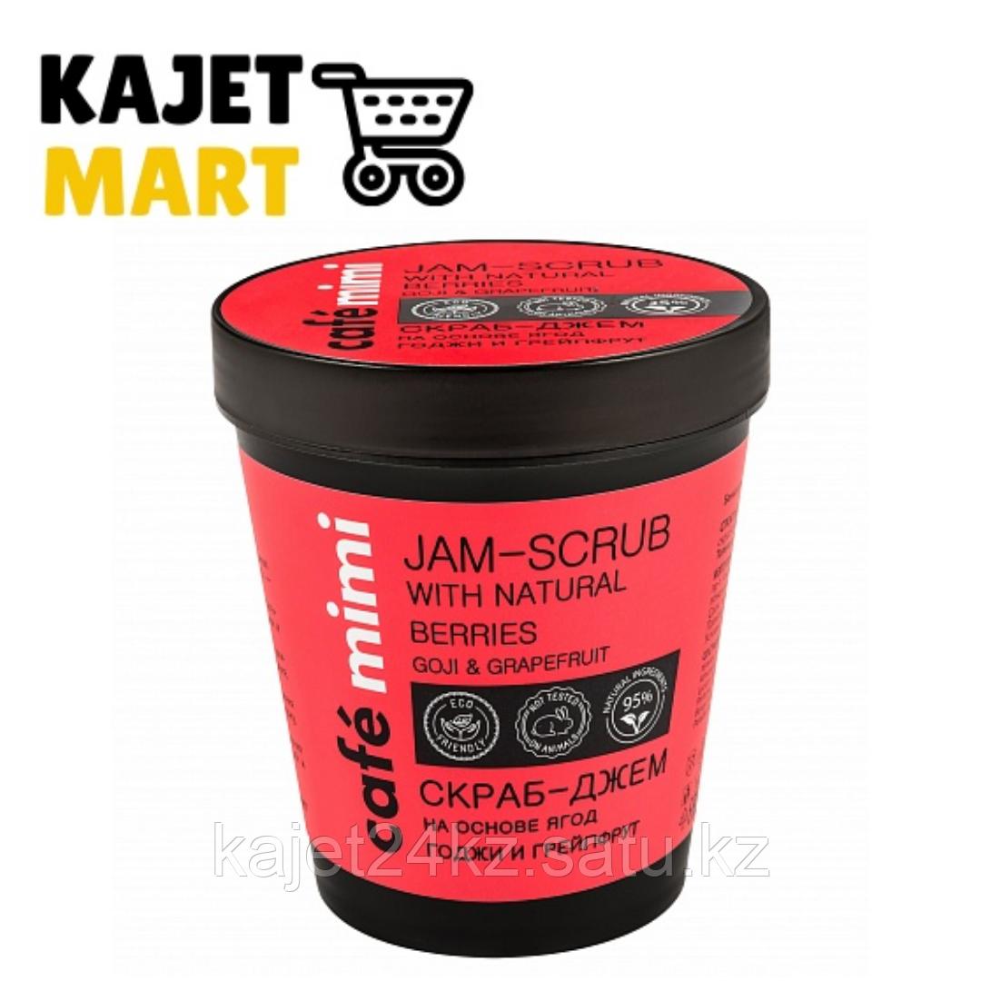 Скраб-Джем на основе ягод  Годжи и Грейпфрут  270 гр.