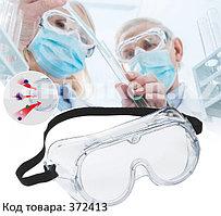 Очки защитные на регулируемой резинке Anti Virus Safety Goggles