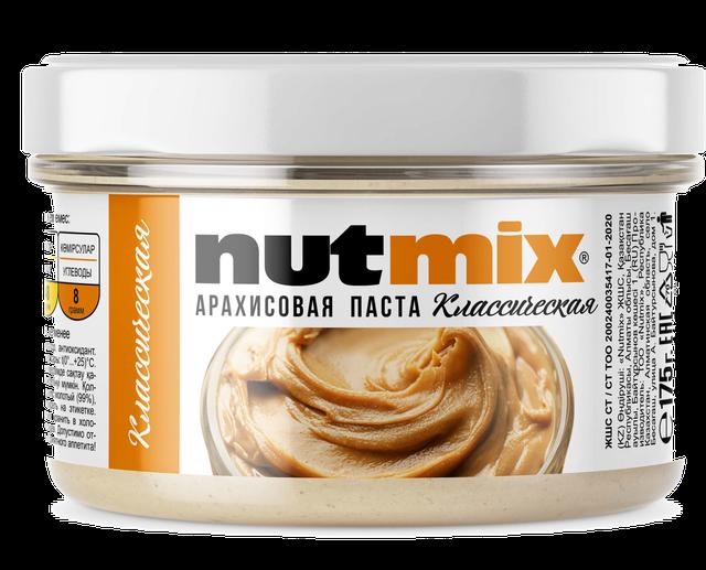 арахисовая паста Nutmix