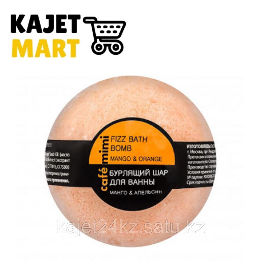 Бурлящий шар для ванны Манго и апельсин 120гр.
