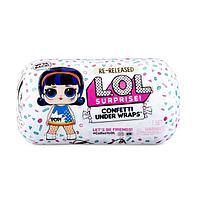 L.O.L. Surprise confetti under wraps в капсуле 571476 USA