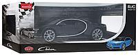 Машинка на радиоуправлении Rastar Bugatti, фото 1