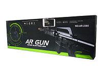 """Автомат виртуальной реальности AR-Game  """"Fantasy Ar-Gun"""""""
