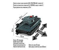 Игровой набор Танковый бой на радиоуправлении