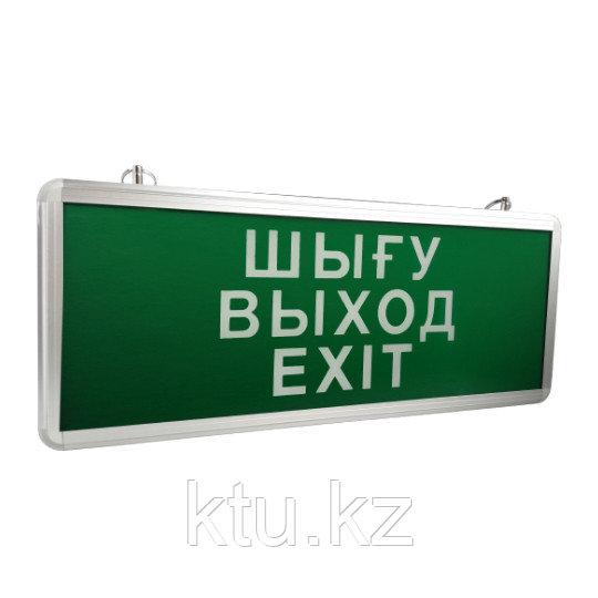 LED ДБА EXIT (ШЫГУ/ВЫХОД/EXIT) 3W 363x152x23 (батарея 1,5 часа) MEGALIGHT (20)