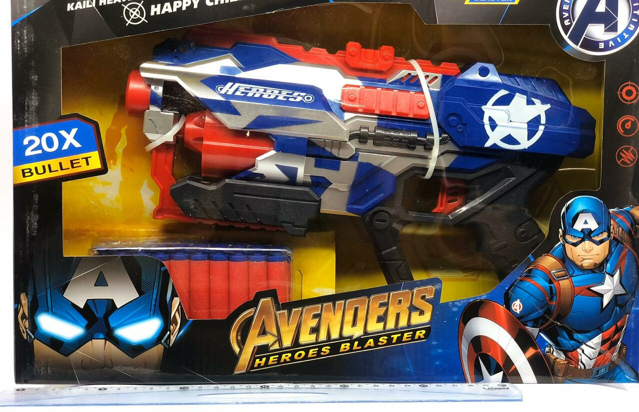 Детский бластер Avengers