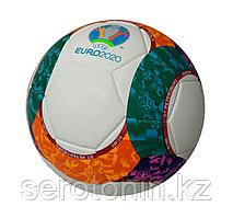 Мяч футбольный 2020