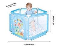 Детский манеж-бассейн