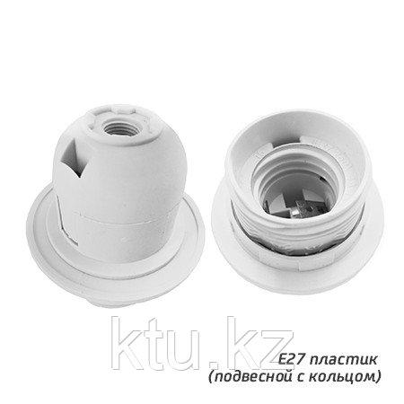 ПАТРОН Е27 пластик (подвесной с кольцом) MEGALIGHT (200)