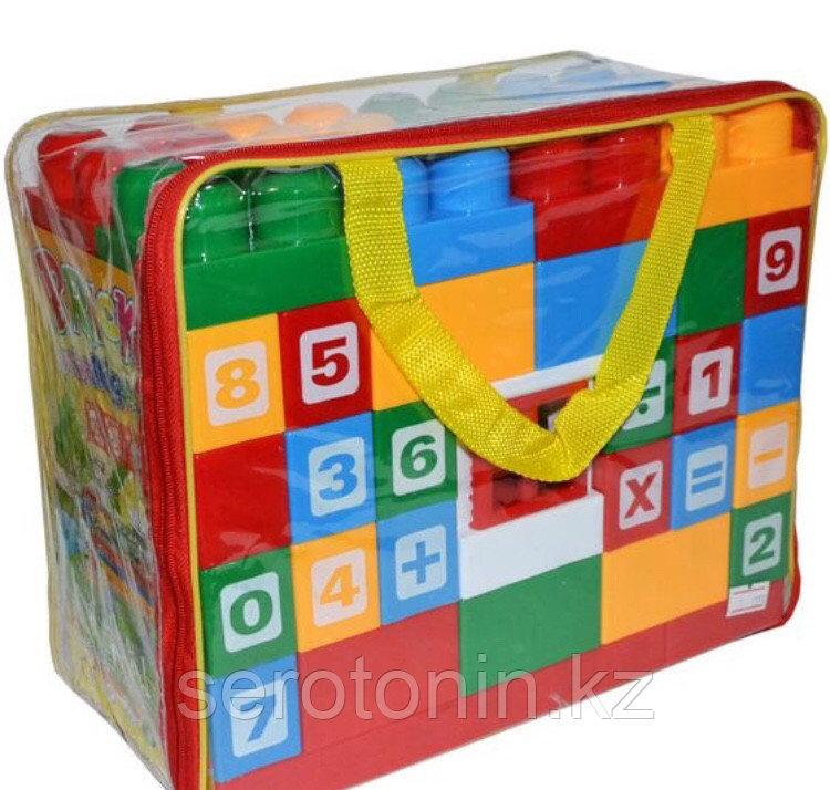 Детский конструктор Bricks Intellligence 68 деталей, 2289