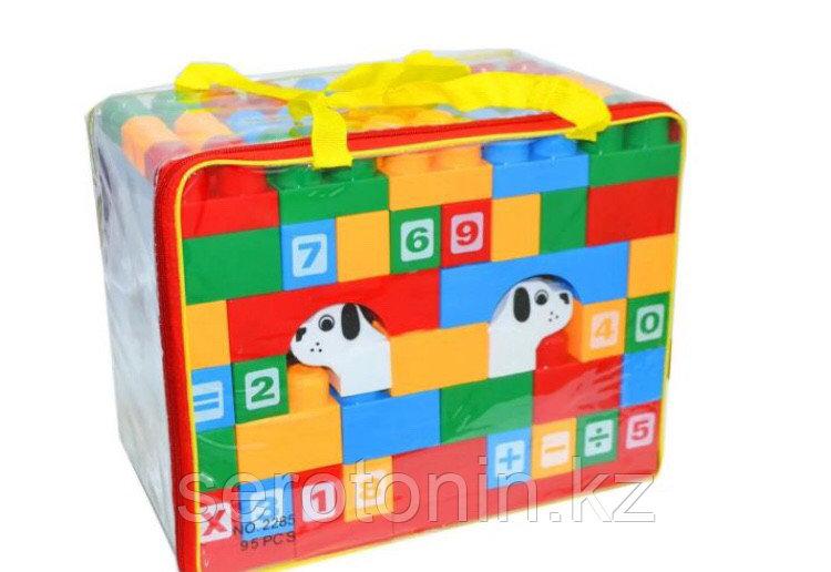 Детский конструктор Blocks #2285, 95 крупных деталей