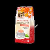 """Чай с травами """"Иммунитет"""", 80 гр"""
