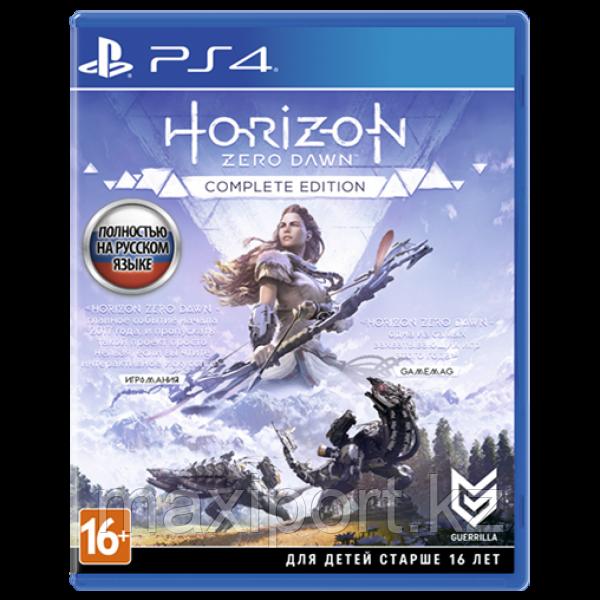Horizen zero dawn PS4 бу