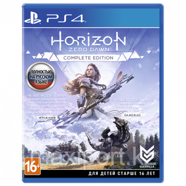 Horizon zero dawn PS4 бу