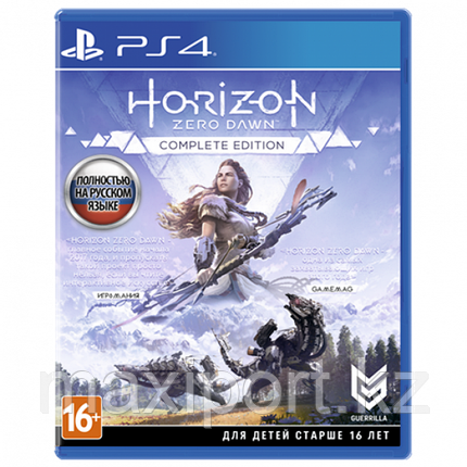 Horizon zero dawn PS4 бу, фото 2