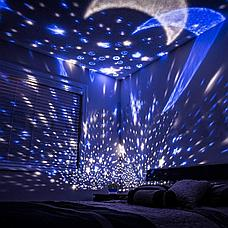 Уценка! Ночник-проектор Star Master с функцией вращения, фото 3