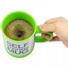Уценка (товар с небольшим дефектом) Чашка саморазмешивающая Self Stirring Mug, фото 3