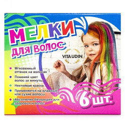 Мелки для волос (Салатовый, Желтый оксид, Умбра, Красный оксид, Белый, Манжента)