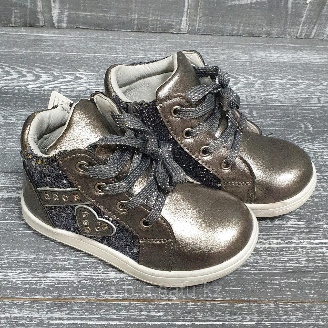 Ботинки стальные  с пайетками