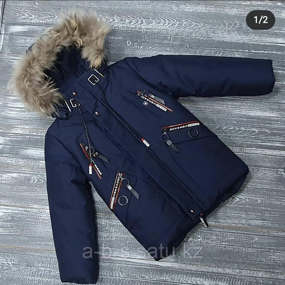 Куртка зимняя (синяя)