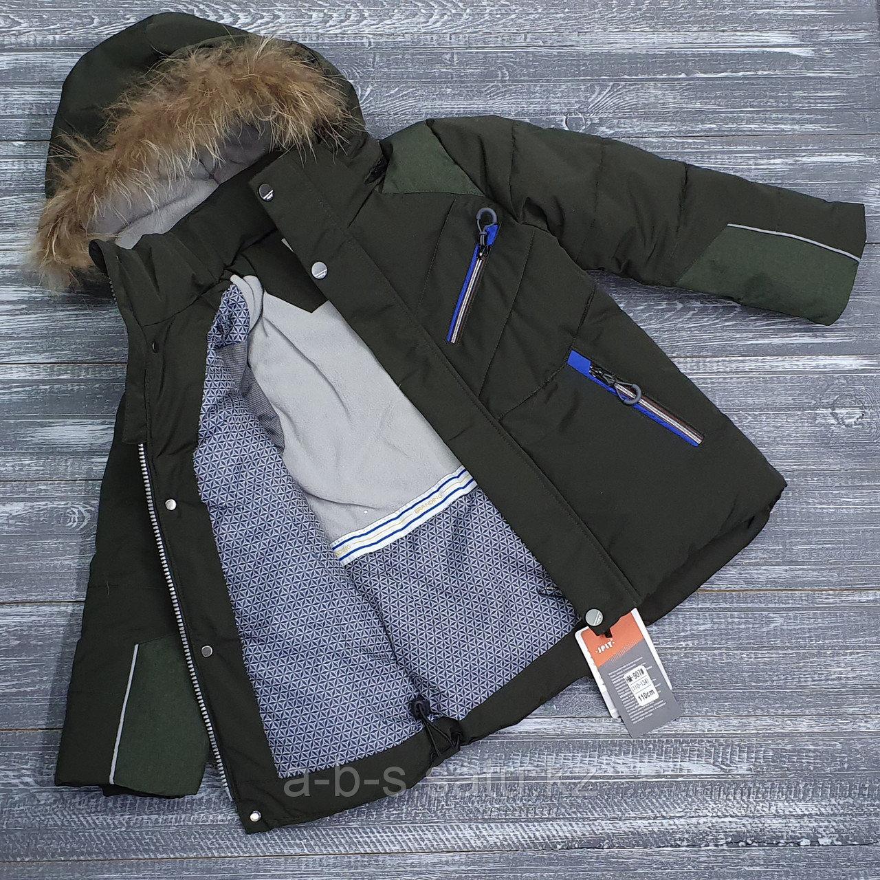 Куртка зимняя  JpLT