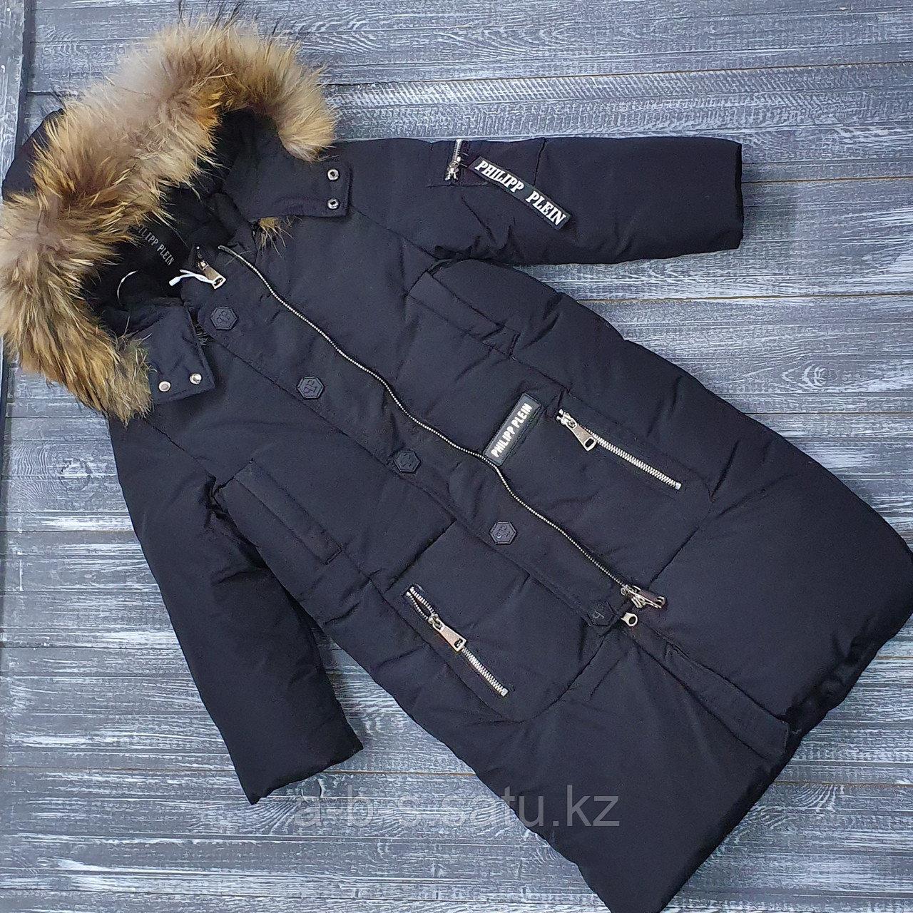 Куртка -пальто зимнее  Phillip Plein