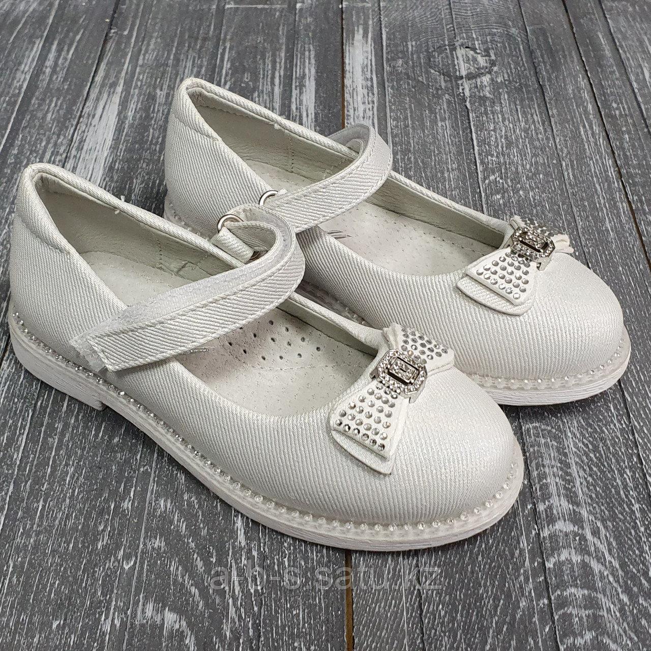 Туфли белые (бант в стразах)