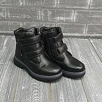 Ботинки зимние (классика, овчина)
