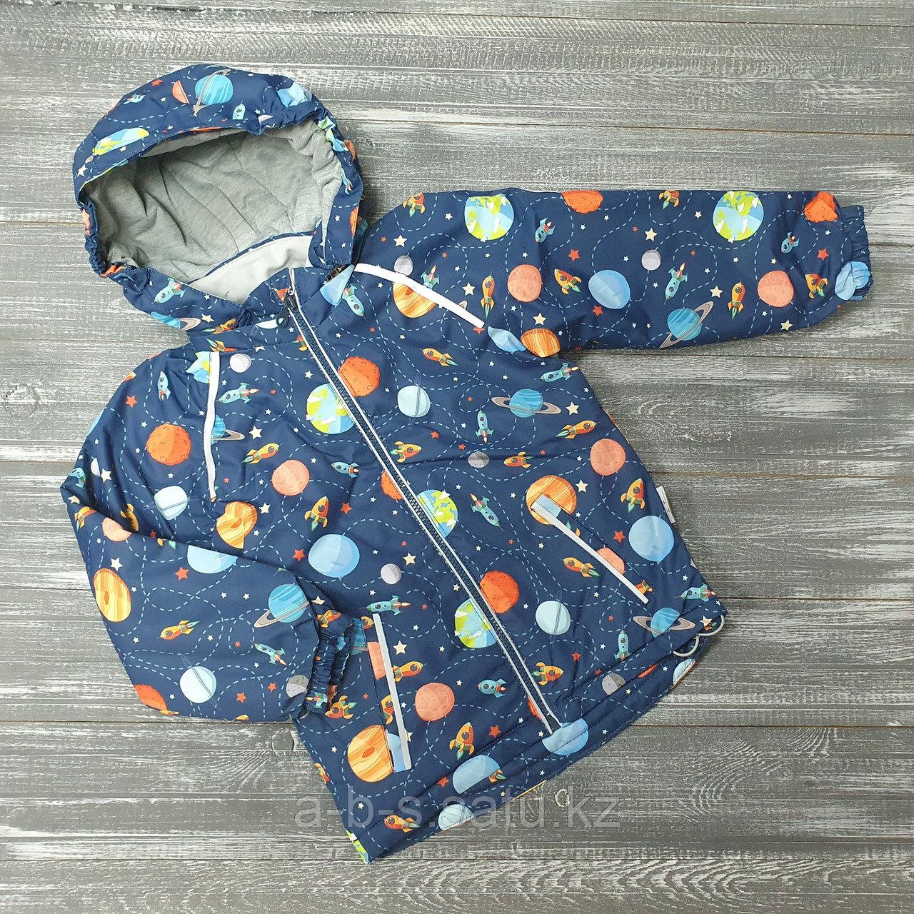 Куртка мембранная синяя с принтом галактики (осень-весна)