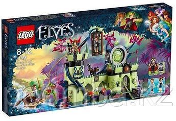 Конструктор Lego Elves Побег из крепости Короля гоблинов, Лего Эльфы