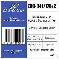 Бумага Albeo  (Z80-841/175/2)