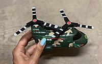 Вертолет заводной военный (В-2)
