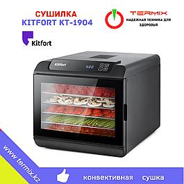 Сушилка - дегидратор для овощей и фруктов Kitfort KT-1904